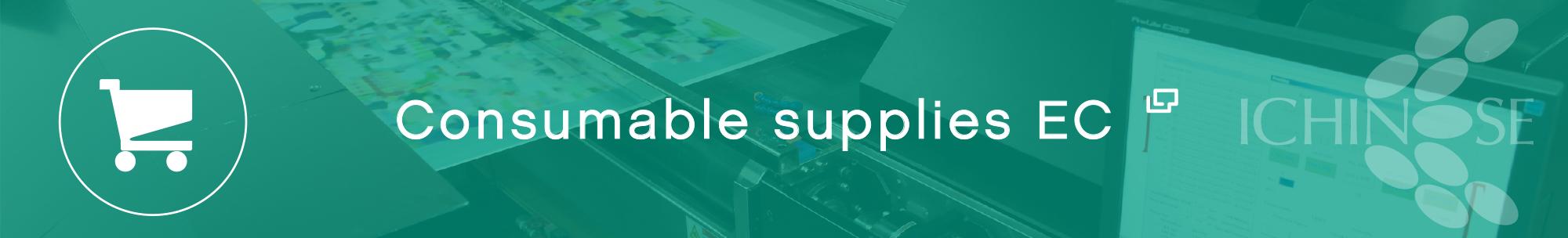 Consumable supplies EC